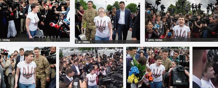 free savchenko kiev svoboda