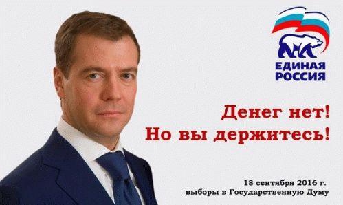 fsb election 2016 mafia putin