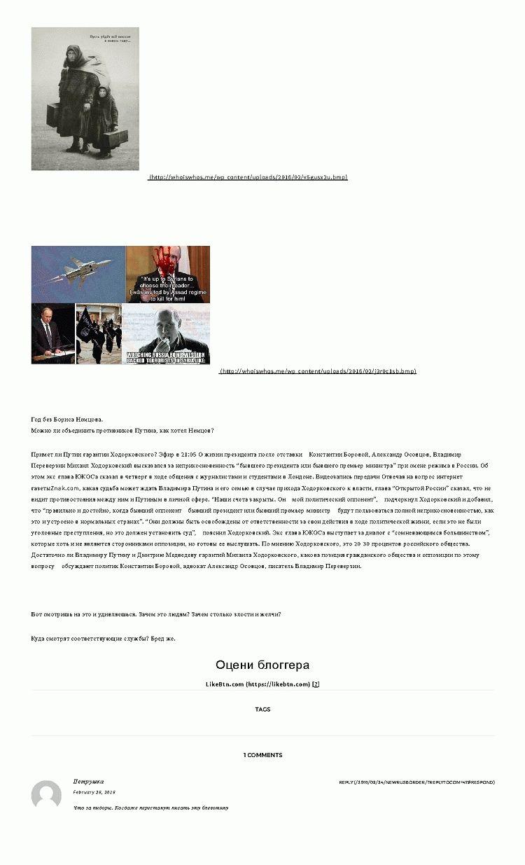 o_ba53c7a4cf4b990e_002