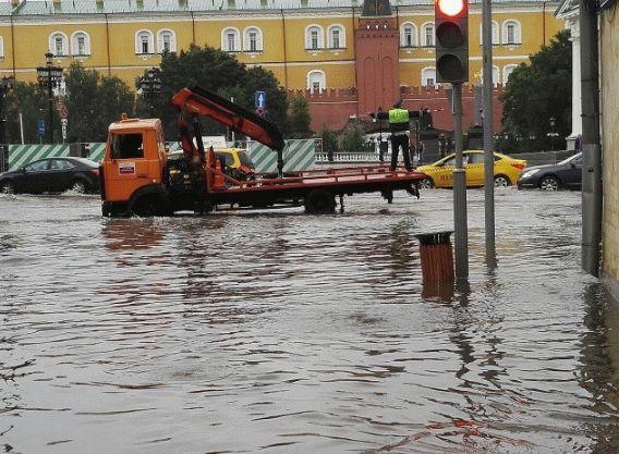 sobynin moscow rain mafia