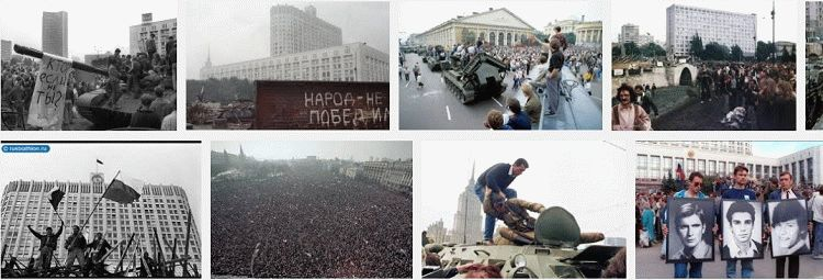 august 91 russia