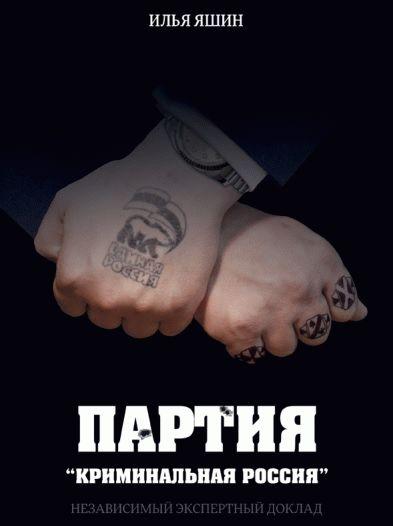 crime putin russia