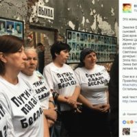 beslan 2016 protest